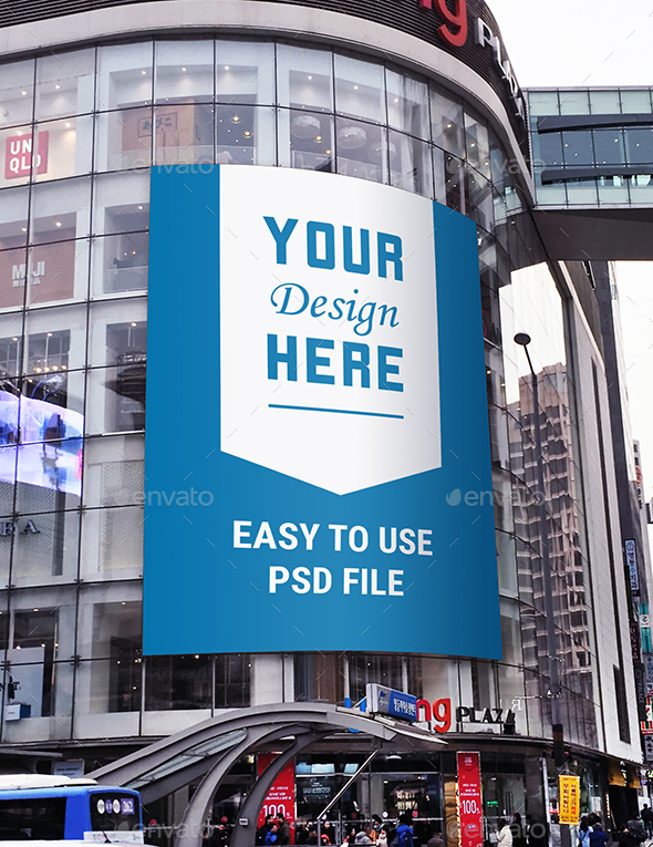 Premium Outdoor Mall Advertisement and Poster Mockup